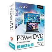 Cyberlink 訊連科技 Power DVD 18 標準版