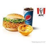 肯德基 咔啦雞腿堡餐即享券