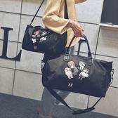 健身包女手提行李袋防水尼龍牛津布短途旅行包韓版大容量媽咪大包   麻吉鋪