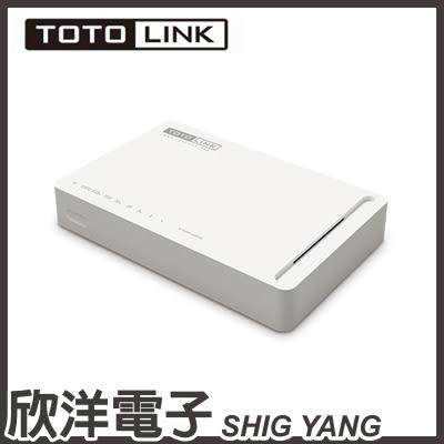 TOTOLINK 8埠Giga極速乙太網路交換器/集線器/HUB(S808G)