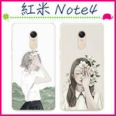 Xiaomi 紅米Note4 文藝系列手機殼 樸素少女少男保護套 森林系背蓋 彩繪手機套 小清新保護殼 PC後殼