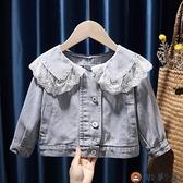 女童牛仔外套春秋款兒童春裝女寶寶寬鬆洋氣蕾絲上衣【淘夢屋】