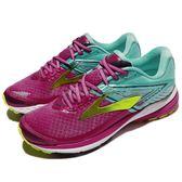 BROOKS 慢跑鞋 Ravenna 8 拉維納系列 八代 紫 藍 DNA動態避震科技 運動鞋 女鞋【PUMP306】 1202381B622