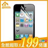 ✤宜家✤蘋果 iPhone 4 / 4S 手機保護貼膜