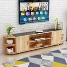 電視櫃現代簡約小戶型簡易客廳臥室地櫃經濟型帶圓邊角電視機櫃CY  自由角落