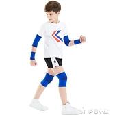 護膝兒童護膝護肘運動套裝籃球足球裝備護腕防摔薄款小孩護腿夏天 多色小屋