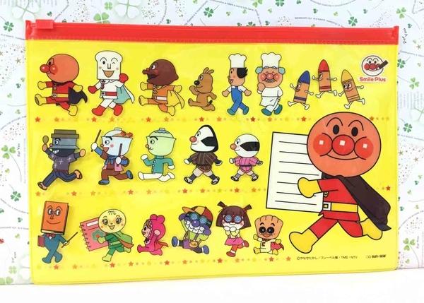 【震撼精品百貨】麵包超人_Anpanman~ 麵包超人拉鍊收納袋-黃紅(2入)#06855