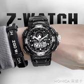 手錶男霸氣韓版學生潮男大錶盤運動超大機械錶男生電子錶 莫妮卡小屋