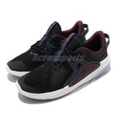 Nike 慢跑鞋 Joyride CC 黑 深藍 白 男鞋 運動鞋 【PUMP306】 AO1742-003