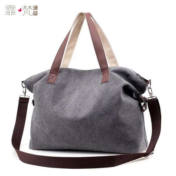 女包2019新品帆布袋購物袋大容量輕便手提單肩包斜跨包布藝包大包