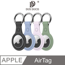 摩比小兔~DUX DUCIS Apple AirTag TPU 環扣保護套(四入) #按壓式掛勾