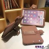 2018新款ipad保護套蘋果air2硅膠套mini5全包pro10.5防摔9.7寸卡通可愛