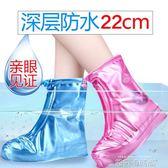 雨鞋套男女鞋套防水雨天防雨水鞋套防滑加厚耐磨成人下雨鞋套兒童 依凡卡時尚