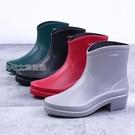 高跟雨鞋女高跟水鞋女防水防滑時尚雨靴簡約輕便耐磨矮筒鞋防臭大碼短筒膠鞋 快速出貨