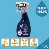 【旺旺集團】水神抗菌液500ml 【康是美】