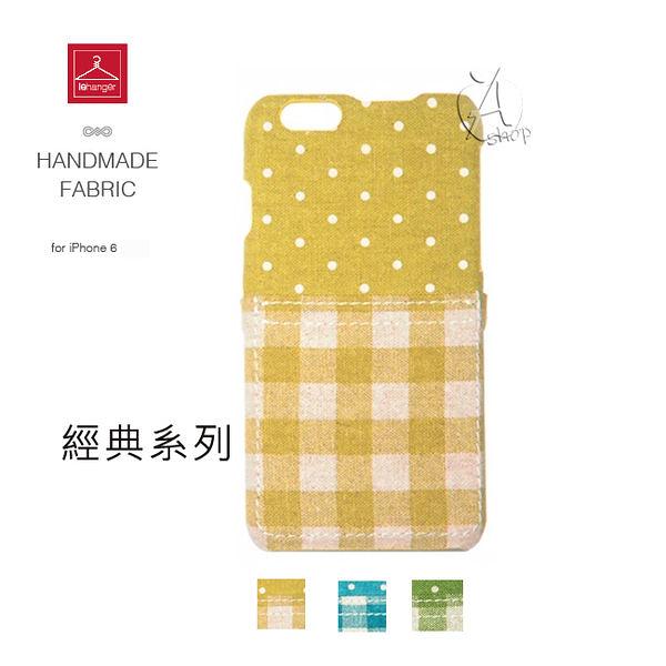 【A Shop】 le hanger 樂衣架 經典系列 iPhone6S/6 萊姆派 保護殼(AA001004001-YEL)