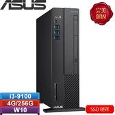 ASUS華碩 H-S641SC-I39100002T 桌上型電腦 【登錄送全家1,000禮券】