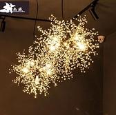吊燈 北歐美式工業風網紅燈飾酒吧餐廳民宿現代服裝店個性創意煙花 【現貨快出】YJT