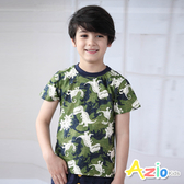Azio 男童 上衣  雙色微笑恐龍印花短袖上衣(綠 ) Azio Kids 美國派 童裝