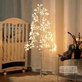 聖誕樹 ins圣誕樹家用擺件圣誕節裝飾1.5米套餐門店櫥窗商場場景布置裝扮-三山一舍JY