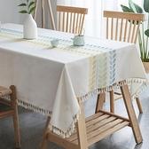 北歐桌布布藝棉麻小清新田園風家用茶幾防水餐桌布現代長方形白色 韓國時尚週
