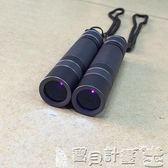潛力手電筒 紫外線手電筒UV濾光黑鏡紫光燈驗鈔照珠寶琥珀蜜蠟 JD 寶貝計畫