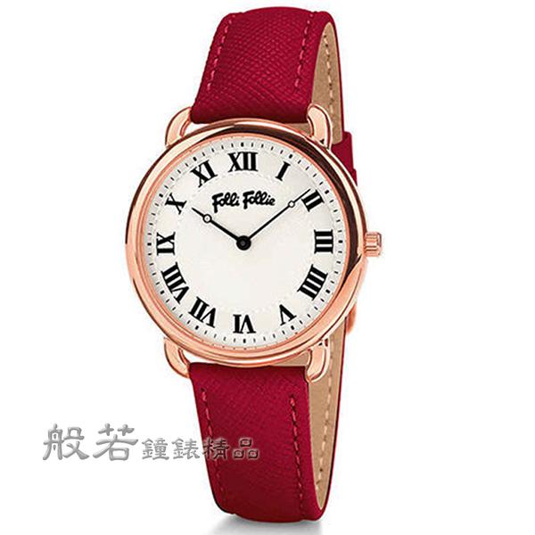 Folli Follie PERFECT MATCH系列腕錶-紅X玫瑰金