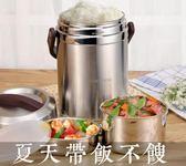 館長推薦☛304不銹鋼保溫桶飯盒2/3多層保溫飯盒