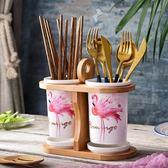 創意北歐陶瓷筷子筒雙筒瀝水家用筷子桶筷子盒韓式收納置物架 范思蓮恩