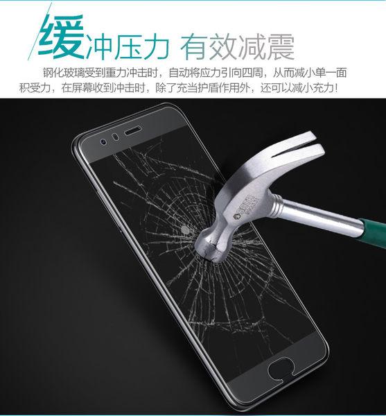 ASUS ZenFone 3 AR ZS571KL (Ares ZS572KL)5.7吋9H鋼化膜 玻璃保護貼 螢幕玻璃貼 手機螢幕貼V570KL A002