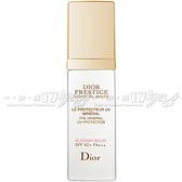 【VT薇拉寶盒】Dior 迪奧 精萃再生光燦潤色BB霜SPF50+PA+++(30ml)