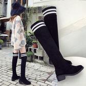 秋冬百搭加絨過膝靴子女高跟單靴平底高筒靴彈力粗跟瘦腿長靴