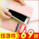 長多功能拉鍊錢包 手機包 【AE16041】JC雜貨