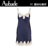 Aubade-Crepuscule 蠶絲L細帶短襯裙(藍粉白)VI40