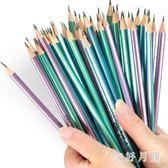 小學生用鉛筆HB三角形不易斷矯正握姿文具學習用品 JH2219【衣好月圓】