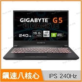 技嘉 GIGABYTE G5 KC 電競筆電 (送512G PCIe SSD)【15.6 FHD/i7-10870H/16G/RTX 3060/512G SSD/Buy3c奇展】