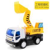 慣性工程車帶燈光音樂挖土機挖掘機模型  兒童耐摔玩具車-Rtwj60