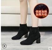 高跟鞋子小短靴女2021年新款粗跟百搭絨面加絨瘦瘦馬丁秋冬季棉鞋 百分百