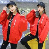 夾克 春裝新款學院風短款棒球服女夾克上衣韓版學生情侶bf風外套 mc5897『優童屋』