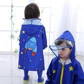 兒童雨衣男童女童小孩學生幼兒園寶寶卡通帶書包位雨披
