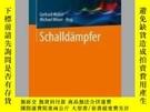 二手書博民逛書店罕見SchalldampferY405706 Cardinal Gerhard ... ISBN:97836