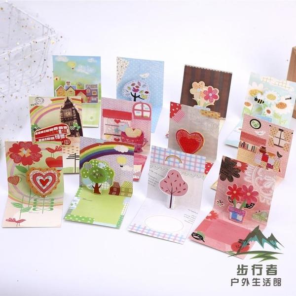 卡通立體賀卡兒童生日祝福留言感謝新年小卡片【步行者戶外生活館】