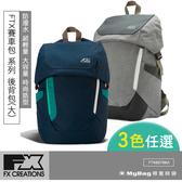 FX CREATIONS 後背包 FTX賽車包系列 賽車包66款(大) 筆電雙肩包 FTX69766A 得意時袋