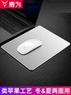 筆記本金屬滑鼠墊小米蘋果鋁合金小號女ins風電競超大硬mac電腦大