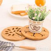 餐墊防水日式砂鍋隔熱墊竹家用耐熱防燙碗墊子盤墊廚房餐桌墊杯墊