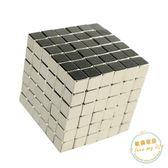 巴克球磁力方塊魔方魔力巴克球5mm216顆正方形磁鐵吸鐵石益智玩具積木【優惠兩天】