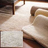 貝琪地毯 70x133cm 米色