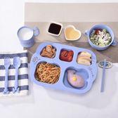 小麥秸稈兒童餐盤分格盤兒童防摔碗寶寶輔食碗水杯嬰兒碗餐具套裝   可然精品鞋櫃