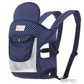 嬰兒背帶前抱式 多功能寶寶背袋橫抱式新生兒童抱帶通用四季出行  凱斯盾數位3C
