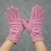 羊絨手套-蕾絲蝴蝶結柔軟保暖女手套-2色73or6[巴黎精品]